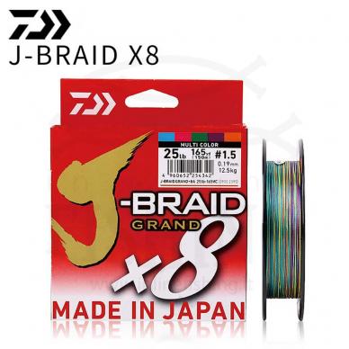 Daiwa J-Braid Grand X8 150 m Multicolor